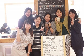RCIIS-Cafe English