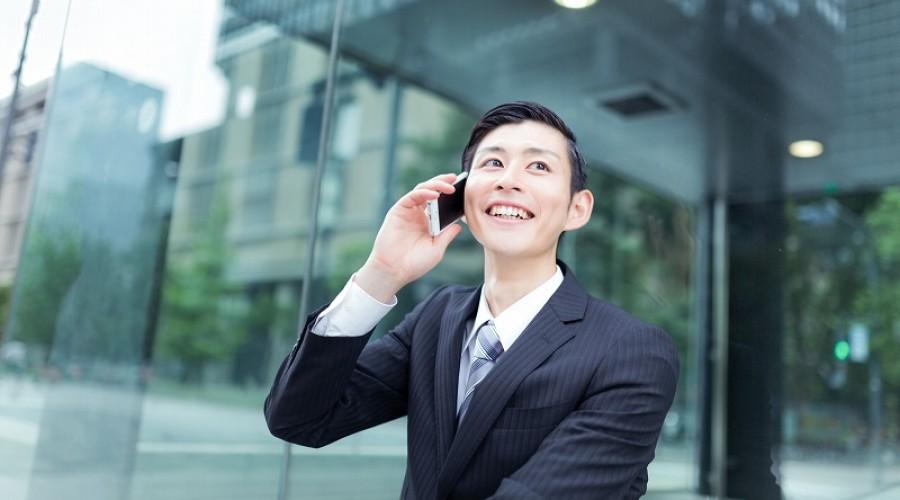 $18相当のビジネス英語レッスン→Winzオフィスで無料開講!