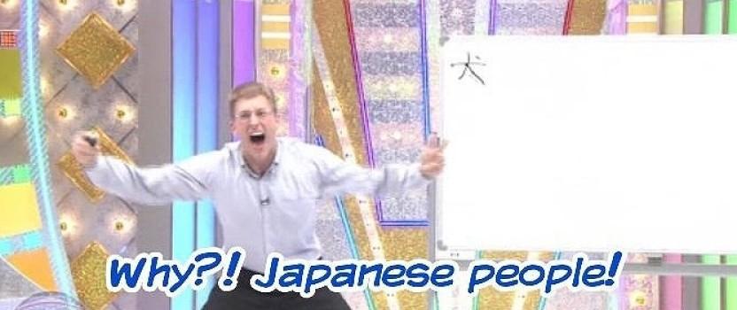 厚切りジェイソンの「漢字難しいよー」は英語で?
