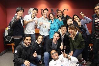 UMC-Students