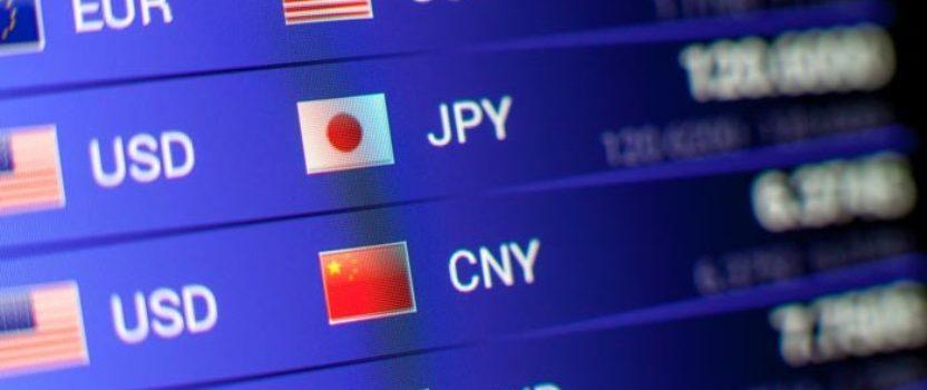 今日の英語: 円高ドル安