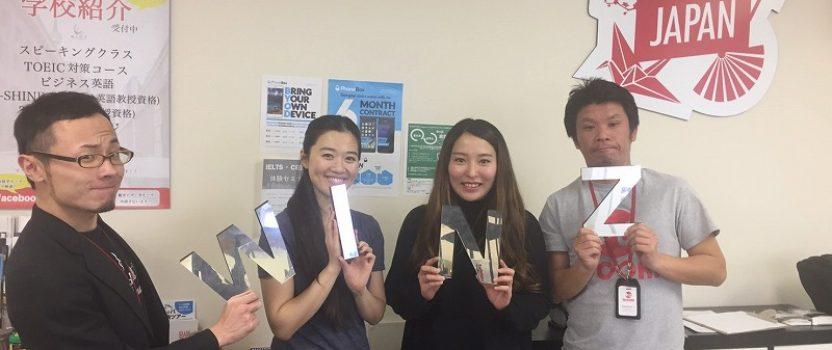 体験者の声: Ikuさん「留学前から英語を勉強しておくべき」