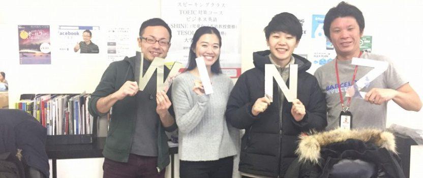 体験者の声: Kazukiさん「学べるのは英語だけじゃない」