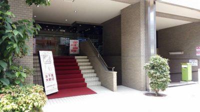 日本オフィスビル
