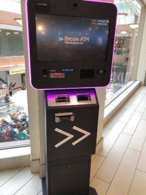 仮想通貨両替機