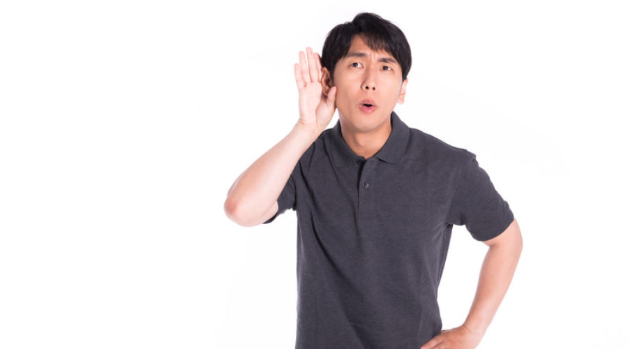 What did you say?(なんて言ったの?)にご用心!