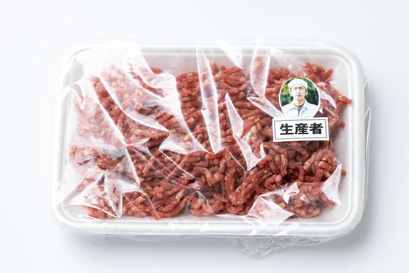 今日の英語:ミンチ、ひき肉